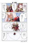 1boy 3girls 4koma armor bangs bare_shoulders blown_kiss breasts cape cleavage comic dark_skin dark_skinned_male dress earrings feather_trim fire_emblem fire_emblem_heroes flying_sweatdrops gradient_hair green_hair hair_ornament hand_holding hat heart helbindi_(fire_emblem_heroes) highres jewelry juria0801 laegjarn_(fire_emblem_heroes) laevateinn_(fire_emblem_heroes) large_breasts lips lipstick loki_(fire_emblem_heroes) long_hair makeup multicolored_hair multiple_girls nintendo official_art pink_hair purple_hair red_eyes short_hair smile snow translation_request twintails violet_eyes white_hair