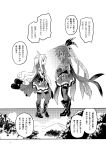 2girls belt boots bow cagliostro_(granblue_fantasy) clarisse_(granblue_fantasy) cloak comic frilled_skirt frills gloves granblue_fantasy greyscale hair_bow high_heel_boots high_heels highres hood hooded_cloak kazekawa_nagi long_hair long_ponytail moire monochrome mountainous_horizon multiple_girls skirt speech_bubble test_tube tiara very_long_hair