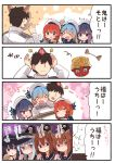 >_< 1boy 4koma 6+girls =_= admiral_(kantai_collection) akatsuki_(kantai_collection) black_hair brown_hair club comic commentary_request cracked_wall etorofu_(kantai_collection) faceless faceless_male fake_horns fang hair_ornament hairclip hat hibiki_(kantai_collection) highres ikazuchi_(kantai_collection) inazuma_(kantai_collection) jealous kantai_collection long_hair multiple_girls oni_mask open_mouth orange_hair purple_hair sado_(kantai_collection) setsubun spiked_club suzuki_toto translation_request tsushima_(kantai_collection) wall weapon