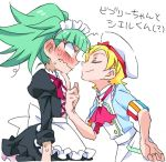 1boy 1girl apron biburi_(precure) blonde_hair blush bow fang finger_to_another's_chin genderswap genderswap_(ftm) green_hair hacchi_(tennencalpis) juliet_sleeves kirahoshi_ciel kirakira_patisserie_uniform kirakira_precure_a_la_mode long_sleeves maid maid_apron maid_headdress precure puffy_sleeves simple_background sleeves_folded_up twintails wavy_mouth white_background