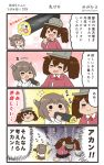 2girls 4koma ^_^ ^o^ black_skirt blush brown_hair chibi chibi_inset closed_eyes closed_eyes comic commentary_request drooling ehoumaki flying_sweatdrops food hair_between_eyes headgear highres holding holding_food japanese_clothes kantai_collection kariginu long_sleeves magatama makizushi megahiyo multiple_girls open_mouth pleated_skirt red_skirt ryuujou_(kantai_collection) shirt short_hair skirt smile speech_bubble sushi taihou_(kantai_collection) translation_request twintails twitter_username visor_cap white_shirt
