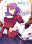 1girl bangs black_skirt blouse breasts commentary_request cowboy_shot eyebrows_visible_through_hair forked_tongue hair_between_eyes hair_ornament hitsuki_rei large_breasts leaf_hair_ornament long_sleeves looking_at_viewer mirror puffy_short_sleeves puffy_sleeves purple_hair red_blouse red_eyes rope shide shimenawa short_hair short_sleeves simple_background skirt smile snake solo standing tongue touhou translation_request white_background wide_sleeves yasaka_kanako