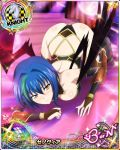 1girl all_fours ass blue_hair blush breasts bridal_gauntlets card_(medium) character_name chess_piece closed_mouth demon_wings green_hair high_school_dxd high_school_dxd_born indoors knight_(chess) large_breasts looking_at_viewer multicolored_hair naughty_face official_art short_hair smile solo streaked_hair thigh-highs trading_card two-tone_hair wings xenovia_quarta yellow_eyes
