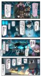 1boy 3girls 4koma =_= admiral_(kantai_collection) agano_(kantai_collection) aircraft airplane akashi_(kantai_collection) backpack bag beans black_hair blue_sailor_collar blue_shirt bullet buttons comic commentary_request cosplay emphasis_lines evil_smile glasses gloves green_eyes hair_between_eyes hair_ribbon hat highres holding ido_(teketeke) kantai_collection key long_hair long_sleeves md5_mismatch merchant_(resident_evil) merchant_(resident_evil)_(cosplay) military military_uniform multiple_girls naval_uniform necktie ooyodo_(kantai_collection) open_mouth peaked_cap red_neckwear red_ribbon resident_evil resident_evil_4 ribbon sailor_collar shaded_face shirt short_hair smile speech_bubble translation_request tress_ribbon uniform white_gloves