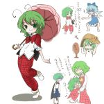 antennae ascot blue_hair cape capelet child cirno closed_eyes dress frown green_eyes green_hair hat ice ice_wings if_they_mated kazami_yuuka mirror momo-i plaid plaid_pants plaid_skirt plaid_vest red_eyes short_hair skirt skirt_set smile straw_hat touhou translated turn_pale umbrella wings wriggle_nightbug ⑨