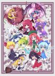 >:) :d ^_^ apron aqua_eyes arm_up ascot bad_id bat_wings black_hair blonde_hair blue_eyes blue_hair book border bow broom broom_riding chibi china_dress chinese_clothes cirno closed_eyes crescent daiyousei detached_sleeves dress everyone fairy_wings fangs fighting_stance flandre_scarlet green_eyes green_hair hair_bow hair_ribbon hair_tubes hakurei_reimu hat hat_bow hat_ribbon head_wings hong_meiling izayoi_sakuya japanese_clothes kirisame_marisa knife koakuma laevatein long_hair maid maid_headdress mary_janes mikazuki_sara miko multiple_girls necktie ofuda open_mouth outstretched_arms patchouli_knowledge pink_dress purple_eyes red_dress red_eyes red_hair remilia_scarlet ribbon rumia shoes short_hair side_ponytail side_slit skirt smile spear_the_gungnir spread_arms star the_embodiment_of_scarlet_devil thighhighs touhou vest waist_apron white_hair white_legwear wings wink witch_hat zettai_ryouiki