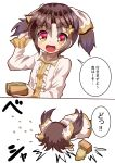 1girl 2koma :d arm_up arms_up bangs beans blush_stickers brown_hair chibi comic cross_hair_ornament eyebrows_visible_through_hair faceplant hair_ornament hair_ribbon highres holding looking_at_viewer mamemaki masu multicolored multicolored_eyes open_mouth original parted_bangs ribbon setsubun shirt simple_background skirt smile solo spilling sugiyama_ichirou translation_request two_side_up white_background white_shirt white_skirt