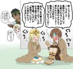 2boys 2girls black_hair blonde_hair blush brown_hair closed_eyes closed_mouth crown cup dark_skin dark_skinned_male drinking_glass earrings fire_emblem fire_emblem_echoes:_mou_hitori_no_eiyuuou fire_emblem_heroes fjorm_(fire_emblem_heroes) grey_(fire_emblem) headband hksi1pin jewelry knees_up long_sleeves multiple_boys multiple_girls nintendo open_mouth robin_(fire_emblem_gaiden) short_hair siblings sisters sitting thermometer tiara translation_request white_hair ylgr_(fire_emblem_heroes)