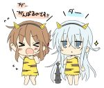 >_< 2girls animal_print black_hairband blue_eyes brown_hair chibi closed_eyes club flying_sweatdrops folded_ponytail full_body hairband hibiki_(kantai_collection) highres hizuki_yayoi inazuma_(kantai_collection) kantai_collection loincloth long_hair multiple_girls oni_horns open_mouth silver_hair simple_background sparkle spiked_club standing tiger_print weapon white_background