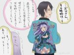 1boy 1girl aqua_dress aqua_jacket bang_dream! bangs black_eyes black_hair character_name character_print clothes_writing commentary_request cross-laced_clothes dress father_and_daughter from_behind grey_background grey_hair highres jack_(jacknoeaka) jacket long_hair long_sleeves microphone_stand minato_yukina minato_yukina's_father notice_lines outstretched_hand translation_request trembling twitter_username