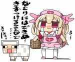 >_< 1girl :3 animal apron bangs bunny_hair_ornament collared_shirt crossover crying crying_with_eyes_open eyebrows_visible_through_hair hair_between_eyes hair_ornament hat heart holding kanikama light_brown_hair long_hair lowres minecraft multicolored_hair natori_sana nurse_cap pink_apron pink_footwear pink_hat pleated_skirt red_eyes sana_channel shadow sheep shirt short_sleeves skirt slippers solo streaked_hair tears thigh-highs translation_request trembling two_side_up very_long_hair virtual_youtuber white_background white_legwear white_shirt white_skirt