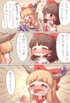 >_< +++ 2girls 3koma :d =_= afterimage arinu ascot bangs beans blue_bow blush bow brown_hair chibi closed_eyes closed_mouth comic crying cup detached_sleeves drink dropping eating edamame_(food) emphasis_lines eyebrows_visible_through_hair food frilled_bow frills furrowed_eyebrows hair_bow hair_tubes hakurei_reimu hands_up heart highres holding holding_cup horn_bow horn_ribbon horns ibuki_suika light_brown_hair long_hair looking_at_another low-tied_long_hair medium_hair motion_lines multiple_girls neckerchief oni open_mouth red_bow red_neckwear red_shirt ribbon ribbon-trimmed_sleeves ribbon_trim shirt sidelocks skirt sleeveless sleeveless_shirt smile sparkle torn_clothes torn_sleeves touhou translation_request unhappy very_long_hair waving wavy_mouth white_shirt wide_sleeves xd yellow_neckwear |3