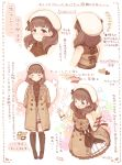 1girl 7010 ;d blue_eyes blush boots brown_coat brown_dress brown_footwear brown_hair brown_ribbon brown_sweater coat commentary_request dress earrings eyebrows_visible_through_hair gloves hat heart heart_earrings heart_necklace highres idolmaster idolmaster_cinderella_girls jewelry long_sleeves looking_at_viewer one_eye_closed open_mouth pleated_skirt red_ribbon ribbed_sweater ribbon sakuma_mayu single_glove skirt sleeveless smile solo sweater translation_request turtleneck turtleneck_sweater white_gloves white_hat wrist_ribbon
