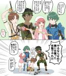 1girl 3boys alm_(fire_emblem) armor black_hair blood brown_eyes brown_hair circlet closed_eyes dark_skin dark_skinned_male fire_emblem fire_emblem_echoes:_mou_hitori_no_eiyuuou fire_emblem_heroes fire_emblem_if green_eyes green_hair grey_(fire_emblem) headband hksi1pin holding holding_staff holding_sword holding_weapon multiple_boys nintendo open_mouth parted_lips pink_eyes pink_hair robin_(fire_emblem_gaiden) sakura_(fire_emblem_if) short_hair short_sleeves staff sword towel towel_on_head translation_request weapon