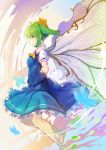 1girl ascot bangs barefoot bird blue_skirt blue_vest breasts bug butterfly commentary daiyousei eyebrows_visible_through_hair fairy_wings feet_out_of_frame from_side green_eyes green_hair hair_ribbon highres insect medium_breasts open_mouth petticoat profile puffy_short_sleeves puffy_sleeves ribbon rin_falcon shirt short_hair short_sleeves side_ponytail skirt skirt_set solo touhou vest white_shirt wings yellow_neckwear yellow_ribbon