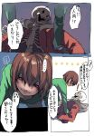 androgynous brown_hair chara_(undertale) green_shirt open_mouth papyrus_(undertale) red_eyes scarf shirt short_hair shousan_(hno3syo) skeleton smile source_request undertale