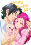 1boy 2girls :d baby bangs black_hair blonde_hair closed_mouth commentary_request couple family father_and_daughter george_kurai highres hug-tan_(precure) hugtto!_precure husband_and_wife long_hair looking_at_another mother_and_daughter multiple_girls nono_hana older open_mouth pink_eyes pink_hair precure ruuka short_hair simple_background smile spoilers thick_eyebrows white_background yellow_eyes