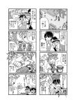 4koma 5girls :3 animal_ears ascot bow cat_ears cheek_poking chen clenched_hand comic cube detached_sleeves dress frilled_sleeves frills gohei greyscale hair_bow hair_ribbon hakurei_reimu hands_in_opposite_sleeves hat hat_bow highres kirisame_marisa long_hair minecraft mob_cap moire monochrome multiple_4koma multiple_girls nontraditional_miko notice_lines pinafore_dress poking puffy_short_sleeves puffy_sleeves punching restrained ribbon seiryouinryousui shaded_face short_sleeves sidelocks speech_bubble tabard touhou tree trembling trigram wavy_mouth witch_hat wood yakumo_ran yakumo_yukari