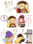! 3girls 3koma :d american_flag_dress arm_up bangs bare_shoulders black_choker black_dress black_shirt blonde_hair blush_stickers breasts building chibi choker clothes_writing clownpiece comic container cropped_torso dress fairy_wings from_behind hand_up hat headdress hecatia_lapislazuli holding itatatata jester_cap junko_(touhou) long_hair long_sleeves looking_at_another medium_breasts multiple_girls neck_ribbon neck_ruff off-shoulder_shirt off_shoulder open_mouth polka_dot polka_dot_hat polos_crown purple_hat redhead ribbon shirt short_sleeves simple_background smile soybean spoken_exclamation_mark t-shirt tabard throwing touhou translation_request upper_body very_long_hair white_background wide_sleeves window wings yellow_neckwear yellow_ribbon |_|