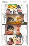 4koma :d ? akagi_(kantai_collection) animal black_hair black_hakama black_skirt blush brown_hair can chibi chibi_inset chopsticks comic commentary_request crab eating food hair_between_eyes hakama highres holding holding_can holding_chopsticks houshou_(kantai_collection) japanese_clothes kaga_(kantai_collection) kantai_collection kariginu kimono long_hair long_sleeves magatama megahiyo open_mouth pink_kimono ponytail red_hakama rice ryuujou_(kantai_collection) short_hair side_ponytail skirt smile speech_bubble tasuki translation_request twintails twitter_username v-shaped_eyebrows visor_cap