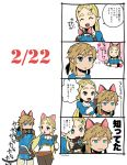 1boy 1girl ^_^ animal_ears belt blonde_hair blue_eyes blush cat_ears cat_tail closed_eyes closed_eyes collar comic couple dated earrings fake_animal_ears fingerless_gloves gloves green_eyes jewelry link long_hair necklace nintendo nose_blush pointy_ears ponytail princess_zelda sheikah_slate tail taking_picture the_legend_of_zelda the_legend_of_zelda:_breath_of_the_wild thought_bubble tunic very_long_hair yasurou