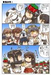 6+girls =_= ^_^ akagi_(kantai_collection) akatsuki_(kantai_collection) arm_guards arms_up beans black_hair brown_eyes brown_hair chibi closed_eyes closed_eyes club collar comic commentary_request crop_top detached_sleeves elbow_gloves fang glaring gloves grey_hair hair_between_eyes hair_ornament hair_ribbon hairclip hand_on_hip hands_up haruna_(kantai_collection) headgear hibiki_(kantai_collection) highres hisahiko horns ikazuchi_(kantai_collection) inazuma_(kantai_collection) japanese_clothes kaga_(kantai_collection) kantai_collection katsuragi_(kantai_collection) light_brown_eyes long_sleeves mittens multiple_girls nagato_(kantai_collection) neckerchief nontraditional_miko northern_ocean_hime oni_costume oni_mask open_mouth orange_eyes outstretched_arms pleated_skirt ponytail ribbon sailor_collar sailor_shirt school_uniform serafuku setsubun shinkaisei-kan shirt skirt sleeveless smile spread_arms thigh-highs translation_request triangle_mouth weapon white_hair wide-eyed wide_sleeves wooden_box younger |_|