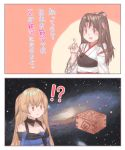 !? 2koma az_toride beans blue_shirt box breasts brown_eyes brown_hair cleavage comic commentary_request galaxy hachimaki headband high_ponytail index_finger_raised japanese_clothes johnston_(kantai_collection) kantai_collection light_brown_hair long_hair masu medium_breasts muneate off_shoulder ponytail red_eyes sailor_collar school_uniform serafuku shirt translation_request twintails zuihou_(kantai_collection)