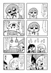 >_< 4koma :d ahoge bangs bkub blazer clenched_hands closed_eyes comic crying crying_with_eyes_open eyebrows_visible_through_hair facing_viewer greyscale hair_between_eyes hair_ornament hairclip halftone hands_on_own_chest highres jacket laughing long_hair monochrome motion_lines multiple_4koma necktie open_mouth programming_live_broadcast pronama-chan shaded_face sharp_teeth shirt short_hair shouting simple_background smile speech_bubble speed_lines surprised sweatdrop talking tears teeth translation_request twintails two-tone_background undone_necktie usb whispering