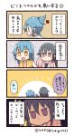 0_0 2girls 4koma absurdres after_bath artist_name bangs black_hair blue_hair blush_stickers comic commentary_request directional_arrow facebook facebook-san hair_between_eyes hair_down hair_flaps highres labcoat long_hair multiple_girls personification ponytail red_eyes shirt steam striped striped_shirt towel towel_around_neck translation_request tsukigi twitter twitter-san twitter-san_(character) twitter_username violet_eyes wet yellow_eyes