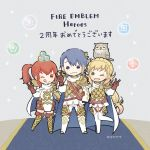 1boy 2girls ;q alfonse_(fire_emblem) animal animal_on_head anna_(fire_emblem) armor artist_name ayawo bird blonde_hair blue_eyes blue_hair braid brother_and_sister brown_gloves chibi closed_mouth copyright_name crown_braid feh_(fire_emblem_heroes) fire_emblem fire_emblem_heroes gloves gradient_hair green_eyes hair_ornament leg_up multicolored_hair multiple_girls nintendo on_head one_eye_closed open_mouth orb owl pink_hair ponytail red_eyes redhead sharena short_hair siblings tongue tongue_out v