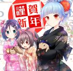 3girls alternate_hairstyle animal aqua_hair black_kimono blush braid brown_hair character_request closed_mouth commentary_request eyebrows_visible_through_hair floral_print flower furisode garter_straps hair_flower hair_intakes hair_ornament hair_ribbon hair_up hairclip hand_up highres holding holding_animal japanese_clothes kimono long_hair looking_at_viewer maritchi multiple_girls new_year open_mouth pink_kimono pink_ribbon print_kimono purple_hair red_eyes ribbon ring_dream sash sidelocks smile standing yellow_kimono yuki_onna_(ring_dream)