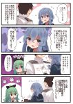 1boy 2girls 4koma ? admiral_(kantai_collection) blue_eyes blue_hair comic commentary_request cracked_wall gloom_(expression) gloves gotland_(kantai_collection) green_hair hair_ribbon heart highres kantai_collection military military_uniform mole mole_under_eye multiple_girls open_mouth peeking_out pointing pointing_at_self ribbon suzuki_toto uniform wall white_gloves yamakaze_(kantai_collection)