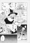 3girls aozora_market apron ascot bat_wings bow broom broom_riding comic flandre_scarlet greyscale hat hat_bow hat_ribbon highres kirisame_marisa long_hair maid mob_cap monochrome multiple_girls page_number puffy_short_sleeves puffy_sleeves remilia_scarlet ribbon scan short_sleeves side_ponytail skirt touhou translation_request vest waist_apron wings witch_hat
