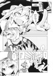 2girls aozora_market ascot bow comic flandre_scarlet greyscale hat hat_bow hat_ribbon highres kirisame_marisa long_hair mob_cap monochrome multiple_girls page_number ribbon scan short_sleeves side_ponytail skirt touhou translation_request vest wings witch_hat