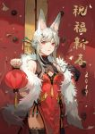 1girl 2019 animal_ear_fluff animal_ears bare_shoulders black_gloves black_legwear breasts china_dress chinese_clothes cleavage_cutout commentary_request cowboy_shot dress fur_collar gloves hair_ornament hairpin hands_up highres holding holding_lantern lantern long_hair looking_at_viewer original paper_lantern pelvic_curtain pudding_(8008208820) red_dress red_eyes side_slit sidelocks silver_hair single_glove sleeveless sleeveless_dress sleeveless_turtleneck small_breasts smile solo standing thigh-highs thighs turtleneck x_hair_ornament