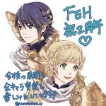 1boy 1girl alfonse_(fire_emblem) blonde_hair blue_eyes blue_hair braid brother_and_sister closed_mouth crown_braid fire_emblem fire_emblem_heroes gradient_hair green_eyes hair_ornament insarability long_hair multicolored_hair nintendo pink_hair sharena short_hair siblings simple_background twitter_username white_background