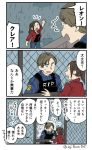 /\/\/\ 1boy 1girl 3koma :o arm_up asaya_minoru bangs black_shirt blue_eyes blue_pants blue_shirt brown_hair chain-link_fence claire_redfield closed_eyes collared_shirt comic crying denim fence forehead jacket jeans leon_s_kennedy long_hair long_sleeves notice_lines open_clothes open_jacket open_mouth outstretched_arm pants parted_bangs ponytail puddle rain red_jacket resident_evil resident_evil_2 shirt sidelocks standing streaming_tears tears translation_request trembling twitter_username v-shaped_eyebrows water