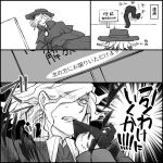 2boys biting black_pants comic commentary_request edmond_dantes_(fate/grand_order) eyes_visible_through_hair fate/grand_order fate_(series) fedora flailing fujimaru_ritsuka_(male) glove_biting glove_pull gloves gloves_removed greyscale hair_over_one_eye hat hyakuro long_hair monochrome multiple_boys pants sign stuck translation_request trench_coat wall wavy_hair you_gonna_get_raped
