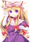 1girl :3 absurdres blonde_hair bow choker commentary_request dated dress elbow_gloves gloves gunjou_row hair_bow hat hat_ribbon highres light_brown_background long_hair mob_cap paw_background paw_pose puffy_short_sleeves puffy_sleeves purple_dress red_choker ribbon short_sleeves simple_background touhou two-tone_background violet_eyes white_background white_gloves yakumo_yukari