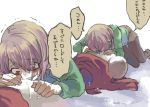 androgynous chara_(undertale) crying green_shirt pantyhose papyrus_(undertale) red_eyes scarf shirt short_hair shousan_(hno3syo) smile source_request undertale