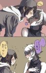 !? .flow 1boy 1girl 2koma backwards_hat black_hair black_shirt blush character_request closed_mouth comic embarrassed grey_hair grey_hat grey_jacket grey_sleeves hand_on_own_chest hat highres hood hooded_jacket jacket long_sleeves one_eye_closed open_mouth profile red_eyes sabitsuki shirt short_hair shousan_(hno3syo) sleeveless sleeveless_shirt speech_bubble spoken_interrobang sweat turtleneck upper_body witoru yongoh
