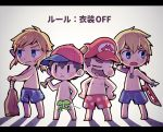 4boys ape_(company) baseball_bat blonde_hair blue_eyes boxers censored chibi club facial_hair hal_laboratory_inc. hat leaf link long_hair mario mario_(series) monado monoliht_soft mother_(game) mother_2 multiple_boys mustache navel ness nintendo nude open_mouth pointy_ears short_hair shulk simple_background smile sora_(company) super_mario_bros. super_mario_odyssey super_smash_bros. super_smash_bros._ultimate swim_trunks sword teijiro the_legend_of_zelda the_legend_of_zelda:_breath_of_the_wild underwear weapon what white_background xenoblade_(series) xenoblade_1