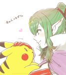 1girl cape chiki circlet creatures_(company) dress fire_emblem fire_emblem:_kakusei fire_emblem:_monshou_no_nazo game_freak gen_1_pokemon green_eyes green_hair intelligent_systems long_hair mamkute nintendo pikachu pink_dress pink_legwear pointy_ears pokemon pokemon_(creature) pokemon_(game) ponytail sayoyonsayoyo short_dress sora_(company) super_smash_bros. super_smash_bros._ultimate tiara