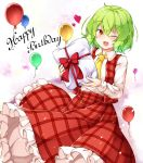 1girl ;d aka_tawashi ascot balloon bangs blush bow commentary_request cowboy_shot eyebrows_visible_through_hair green_hair hair_between_eyes happy_birthday heart highres holding kazami_yuuka long_sleeves looking_at_viewer one_eye_closed open_mouth petticoat plaid plaid_skirt plaid_vest red_bow red_eyes red_skirt red_vest shirt short_hair skirt skirt_set smile solo touhou vest white_background white_shirt yellow_neckwear
