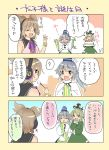 3girls 3koma bracer brown_eyes cake closed_eyes comic commentary_request dress earmuffs eating food fork ghost_tail green_dress green_eyes grey_eyes hat highres light_brown_hair long_sleeves makuwauri mononobe_no_futo multiple_girls neck_ribbon notice_lines one_eye_closed open_mouth pointy_ears ponytail purple_neckwear ribbon sailor_collar shirt silver_hair sleeveless sleeveless_shirt soga_no_tojiko sweatdrop tate_eboshi touhou toyosatomimi_no_miko translation_request triangle_mouth wide_sleeves