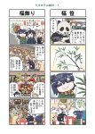 4koma 6+girls ahoge alternate_costume asagumo_(kantai_collection) bamboo bamboo_shoot black_hair blonde_hair brown_hair comic commentary_request double_bun green_hairband hair_bun hair_flaps hair_ornament hairband hairclip highres jacket kantai_collection light_brown_hair long_hair michishio_(kantai_collection) multiple_4koma multiple_girls panda remodel_(kantai_collection) scarf seiran_(mousouchiku) shigure_(kantai_collection) shin'you_(kantai_collection) short_hair short_twintails side_ponytail silver_hair translation_request twintails wavy_hair yamagumo_(kantai_collection) yamashiro_(kantai_collection) yuudachi_(kantai_collection)