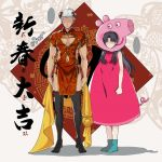 ... 1boy 1girl alternate_costume archer black_hair black_legwear breasts china_dress chinese_clothes cleavage clenched_hand cosplay crossdressing dark_skin dark_skinned_male dress fake_tail full_body hair_ornament navel navel_cutout peppa_pig peppa_pig_(cosplay) peppa_pig_(series) pig_costume pig_mask pig_tail pink_dress shaded_face speech_bubble standing tail thigh-highs tohsaka_rin unamused white_hair yaoshi_jun