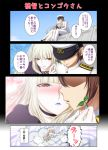 1boy 1girl admiral_(kantai_collection) aoki_hagane_no_arpeggio bangs bed black_dress blonde_hair blue_lipstick blue_sky blunt_bangs blurry blush bokeh breasts brown_hair choker cleavage comic commentary_request depth_of_field dress epaulettes flying_sweatdrops gloves hat hatsuyume hidden_eyes highres kaname_aomame kongou_(aoki_hagane_no_arpeggio) leaning_forward leaning_on_person legs_crossed lipstick long_hair long_sleeves makeup military military_hat military_uniform nightgown open_mouth outstretched_arms peaked_cap red_eyes sidelocks sitting sky smile sparkle_background translation_request uniform waking_up