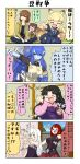 4koma 6+girls afterimage ahoge anger_vein animal_ears apron bangs beans black_hair black_sclera blonde_hair blue_eyes blue_hair blue_sky blunt_bangs blush breasts brown_eyes brown_hair catching chibi clenched_hand closed_eyes comic commentary_request crying crying_with_eyes_open danyotsuba_(yuureidoushi_(yuurei6214)) dodging door dress eating eyebrows_visible_through_hair food food_on_face fox_ears fox_tail hair_between_eyes hair_ornament hairclip highres indian_style jacket japanese_clothes jumpsuit kimono large_breasts long_hair long_sleeves maid maid_apron multiple_girls multiple_tails oni oni_horns onizuka_ao open_door open_mouth original outstretched_arm pleated_skirt raccoon_ears raccoon_tail redhead reiga_mieru setsubun shiki_(yuureidoushi_(yuurei6214)) short_hair short_sleeves shorts sitting skirt sky sleeveless sleeveless_dress smile standing tail tatami tears tenko_(yuureidoushi_(yuurei6214)) thigh-highs throwing translation_request wall white_hair wide_sleeves wooden_box youkai yuureidoushi_(yuurei6214)