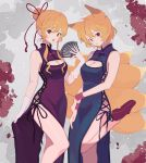 2girls :p absurdres adapted_costume alternate_hairstyle animal_ears artist_name bangs bare_legs bare_shoulders blonde_hair blue_dress breasts china_dress chinese_clothes cleavage cleavage_cutout commentary_request cross-laced_clothes dress eyebrows_visible_through_hair fan feet_out_of_frame folding_fan fox_ears gloves grey_background hair_between_eyes hair_bun hair_ribbon hand_up head_tilt highres holding holding_fan large_breasts looking_at_viewer medium_breasts multiple_girls no_hat no_headwear open_mouth petals purple_dress purple_footwear red_eyes red_ribbon ribbon shiny shiny_skin shoes short_hair side_slit sidelocks skirt_hold sleeveless sleeveless_dress standing standing_on_one_leg surumeri_(baneiro) thighs tongue tongue_out touhou twitter_username white_gloves wristband yakumo_ran yakumo_yukari